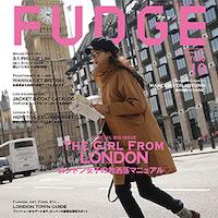 Popular japanese fashion magazines for men & women | from japan blog.
